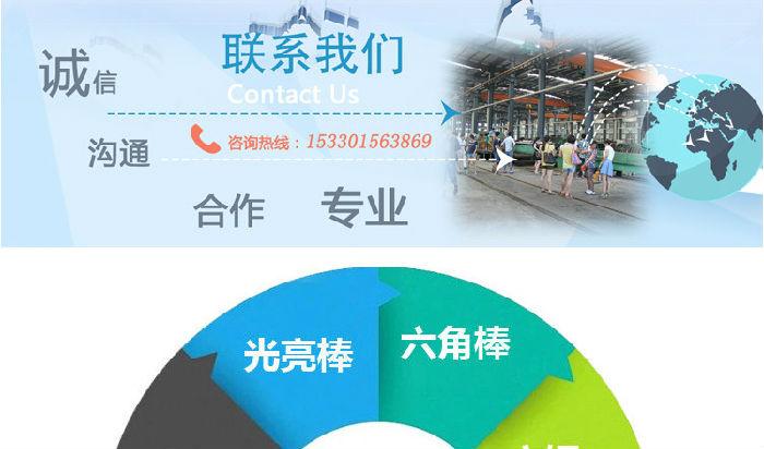 不锈钢型材 304 异型钢厂家直销无锡吴航钢业有限公司18914101028张超;