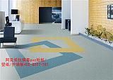天津醫用PVC地板廠家北京上海廣長州天津醫用PVC地板廠家;