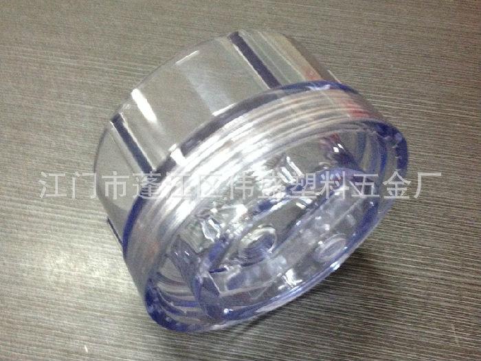 江门厂家专业塑胶模具制作 塑料模具 精密注塑模具开模注塑加工;