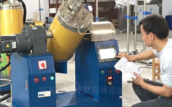 造纸实验室电热高压蒸煮锅(定制水热反应器)8kg/cm?纸浆纤维蒸煮器;