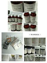 深圳宝安沙井0.5mol/l氢氧化钠标准液批发、0.01mol/l硫酸镍标准液等;