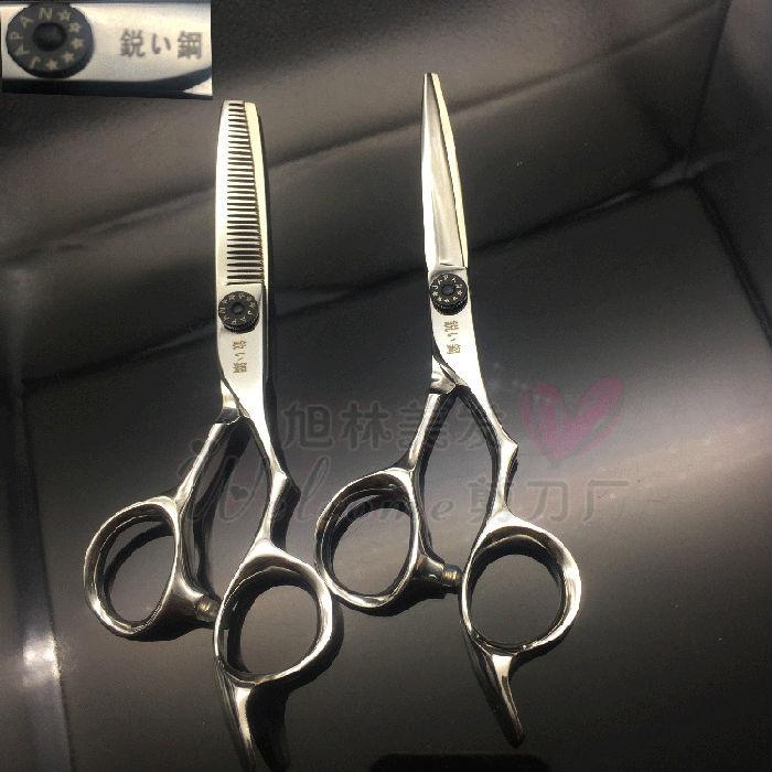 厂家供应批发定制专业美发剪刀理发剪刀美发工具直销;