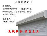 安装、维修安全门、电动、手动卷帘门、防火门;