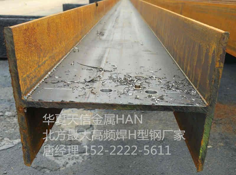 加工非标焊接H型钢 高频焊H型钢 埋弧焊接H型钢 ;