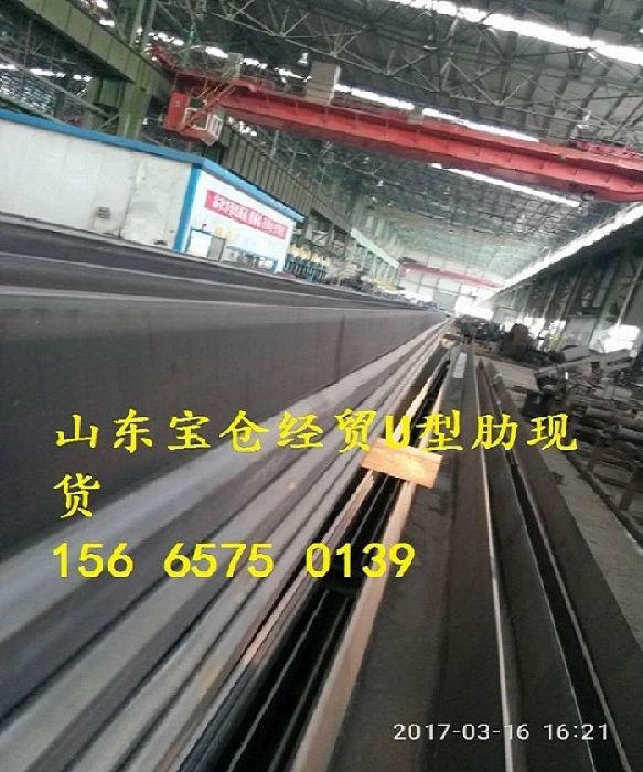 生产供应Q345qD辊弯成型变截面U型肋现货284*284*180*8;