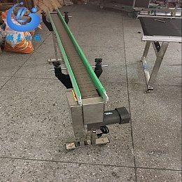 鏈板輸送機