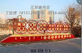河北邯郸【宣传栏】【公交站台】【路名牌】——江苏鑫尚宣厂家直供
