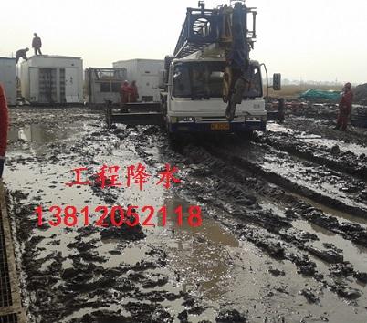 苏州降水井公司供应机械钻井、工程降水、水空调冷风机安装;