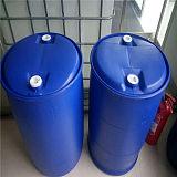 廠家供應多種規格塑料桶;