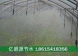 塑料大棚水肥药一体化微喷灌费用;