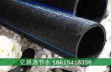 供应大田喷灌用PE喷灌管材;