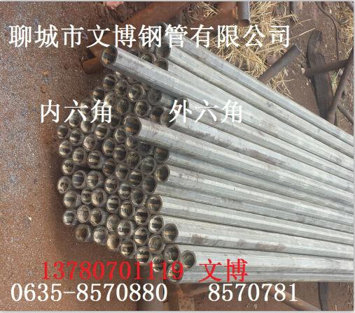 六角管 铅板 铅门硫酸钡医用防辐射材料 冷拔六角无缝钢管;