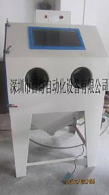自动喷砂机,手动喷砂机,首选深圳百奇喷砂机械厂
