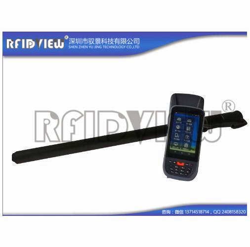 低频耳标动物芯片手持PDA;