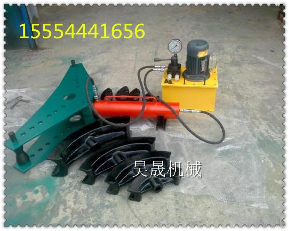 全球到货快的手动液压弯管机 1寸液压弯管机;