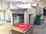 上海包装盒印刷厂家;