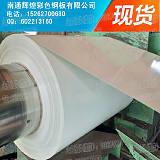 南通彩钢板 定制高品质镀锌卷板 各种规格彩涂卷板镀铝锌板;