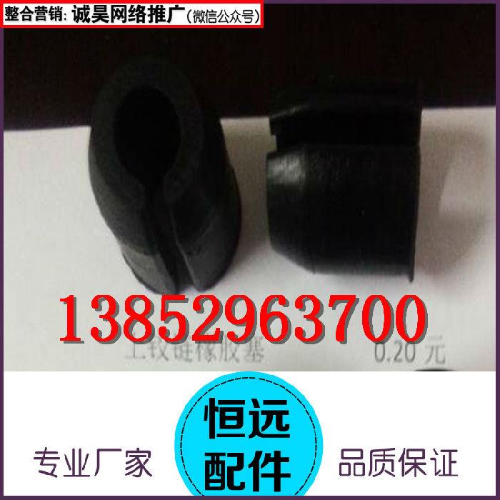 江苏橡胶制品加工厂家 镇江丹阳橡胶配件定制公司