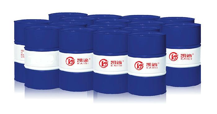 黄冈凯谛8号船用燃料油批发 环保首选用油;