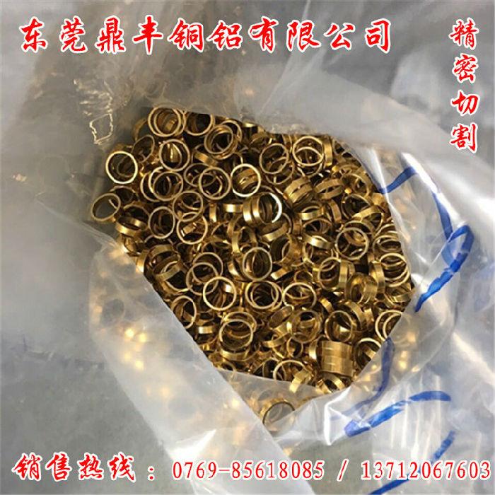 铜管 H62黄铜管 精密铜管 H65黄铜管 精密切割无毛刺;