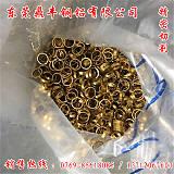 铜管 H62黄铜管 精密铜管 H65黄铜管 精密切割无毛刺