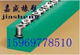 供應K型尼龍導軌,10A尼龍導槽,尼龍耐磨條;