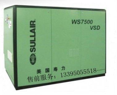 福鼎寿力WS100HP纺织专用空压机,厦门螺杆机整机销售;