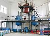 环保型通用型清洗剂;
