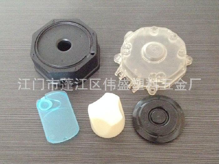 广东注塑厂家 专业低价塑料外壳开模注塑 塑料来图来样注塑加工;