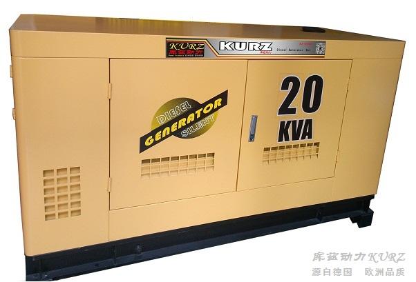 20KW柴油发电机厂家价格;