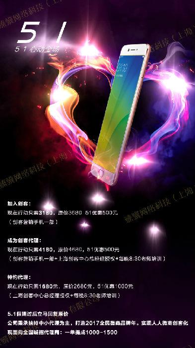 上海创客中心营销手机32大黑科技到底好不好用?;