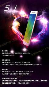上海創客中心營銷手機32大黑科技到底好不好用?;