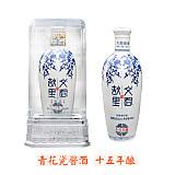 文君故里-青花瓷酱酒