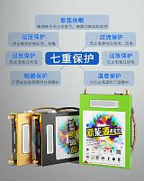 12v大容量鋰電池 100AH氙氣燈逆變器專用電瓶;