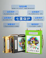 12v大容量锂电池 100AH氙气灯逆变器专用电瓶;