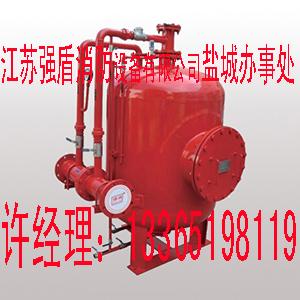供应盐城消防泡沫罐,盐城压力式比例混合装置,盐城PHYM消防设备厂;