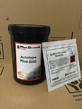 柯图泰70008000感光浆感光胶厂家批发