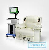 音乐反馈系统和椅子抚平心灵创伤的心理健康咨询室器材供应;