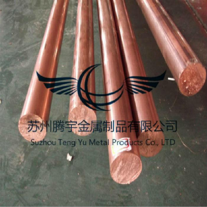 供应高导电电极专用T2紫铜棒价格;