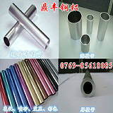 铝管 6063氧化铝管 6061精抽铝管 薄壁小铝管 精密切割加工无毛刺