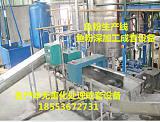 鱼粉加工设备 鱼粉设备生产线 田元机械专业制造;