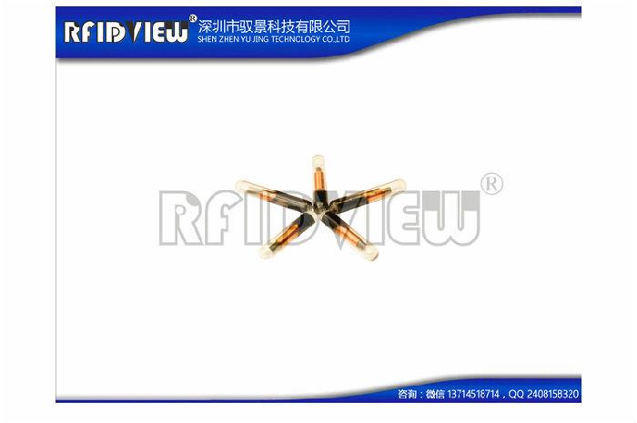 生物植入式芯片供保险公司专用;