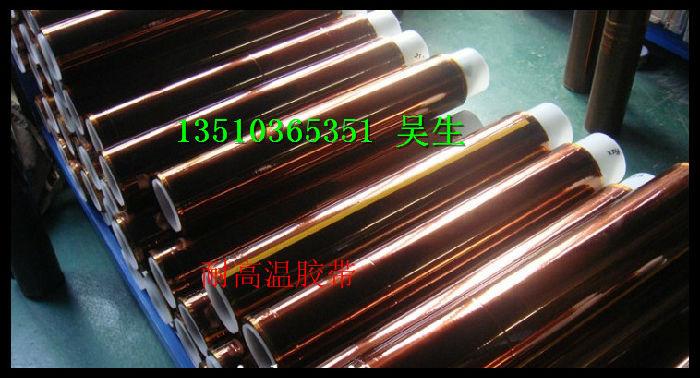 PCB板电镀保护胶带、耐高温胶带
