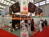 SFEC2017第十四屆上海高端進口食品與飲料展覽會;