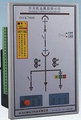 代越電子開關狀態模擬指示儀;