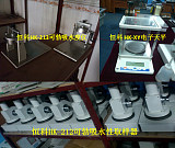 GB/T1540纸张表面吸水性能检测、吸水率、可勃吸收性、cobb吸水度测试仪;