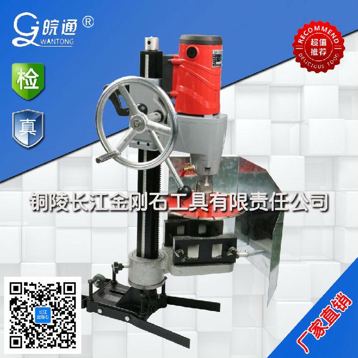 多功能混凝土钻孔取芯机HZ-15F;