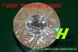 供應VCI氣相防鏽紙YH/Fe3-115PA鋼材專用氣相防鏽包裝紙;