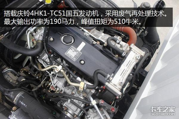 国五不烧尿素的7米厢车 连云港五十铃700P;