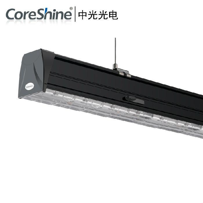 中光光电160lm/W节能照明LED线条灯 线性级联灯